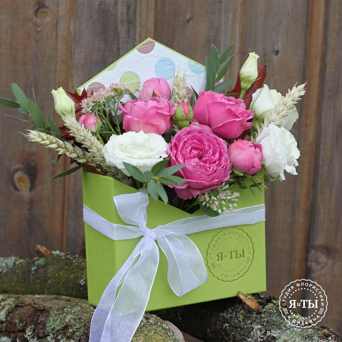Цветочное послание с кустовыми розами