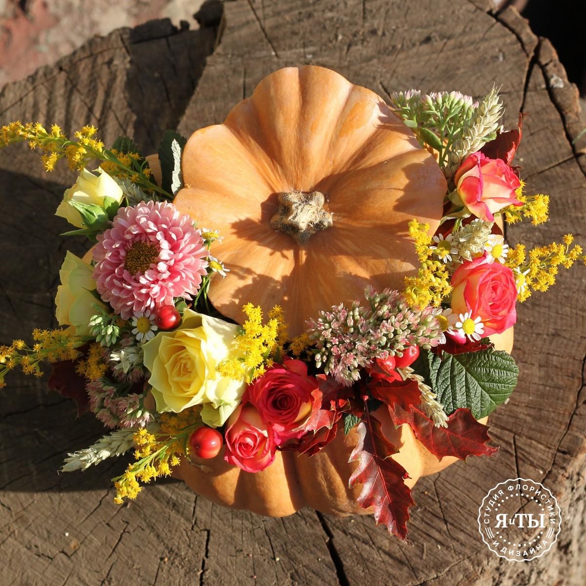 Цветочное ассорти в тыкве