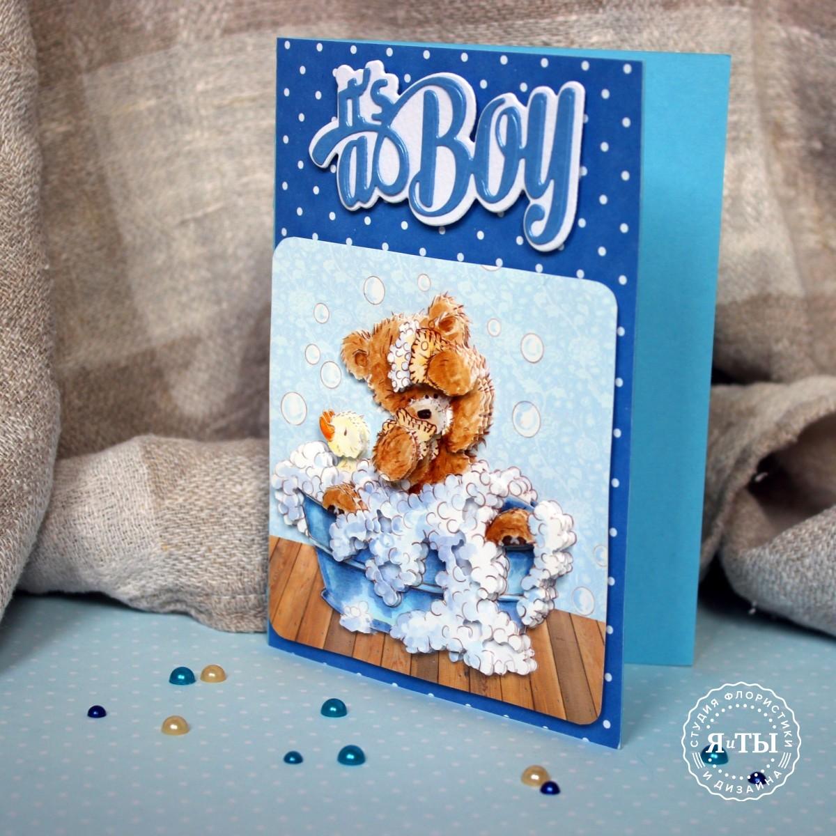 "Открытка ""It's a boy"""
