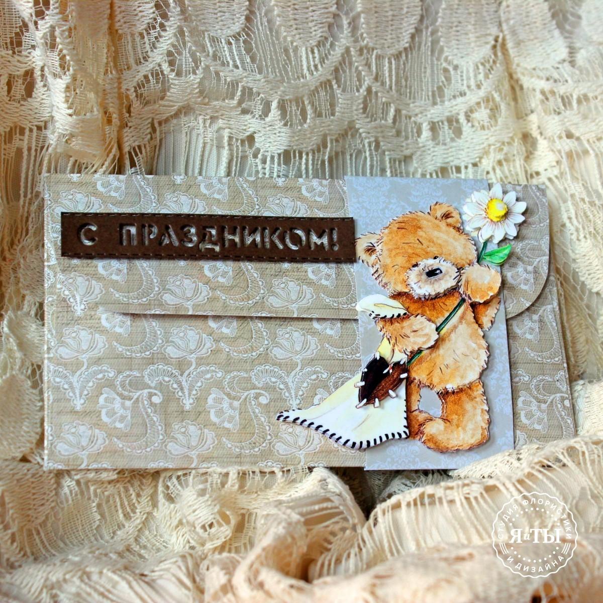 """Подарочный конверт для денег """"С праздником"""""""