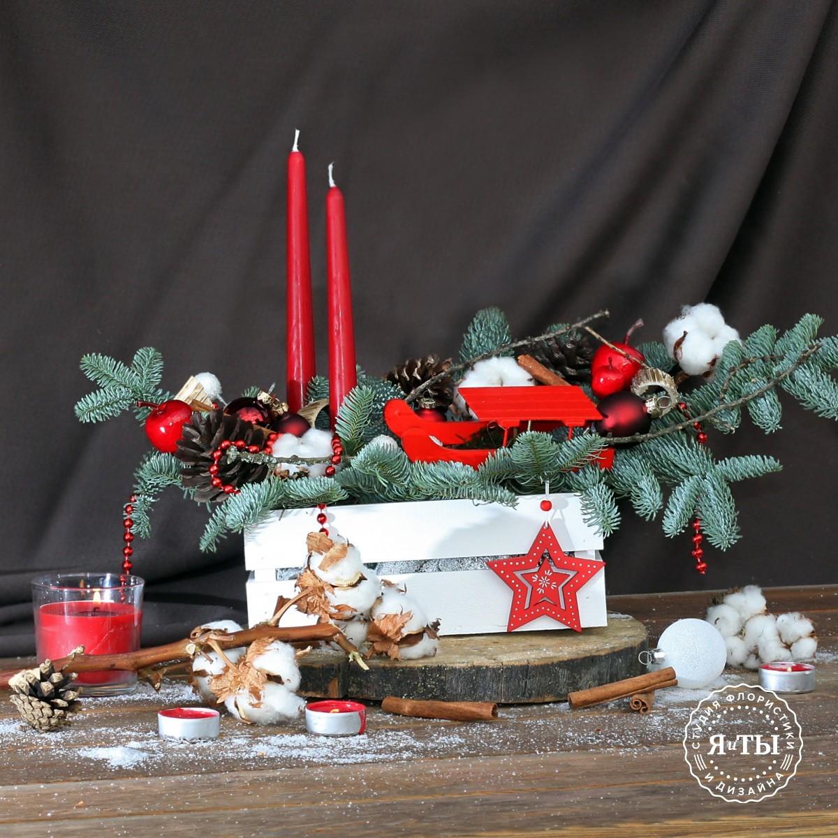 Красно-белая композиция со свечами