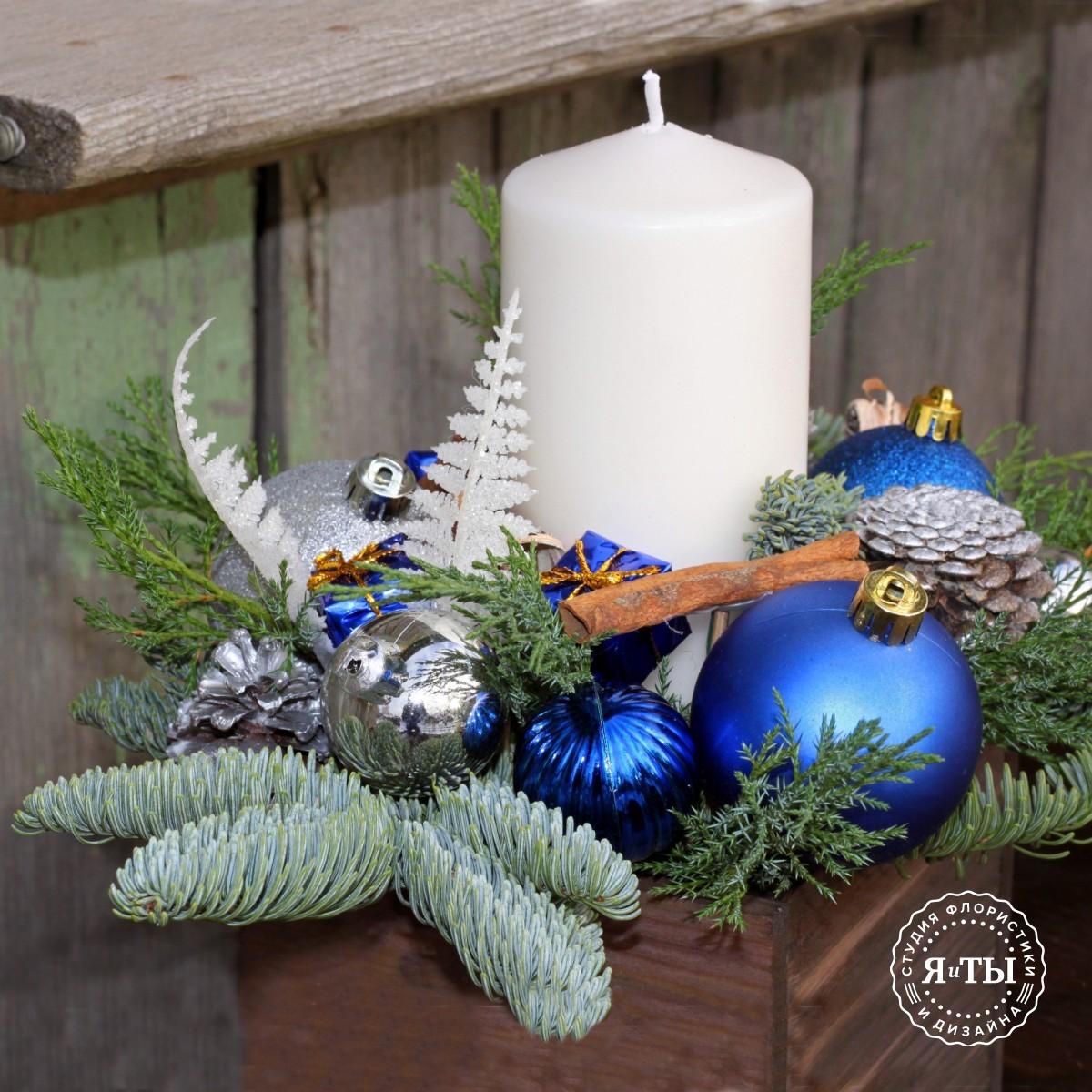 Новогодняя композиция с белой свечой