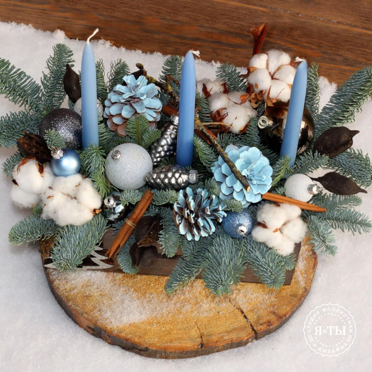 Бело-голубая композиция со свечами