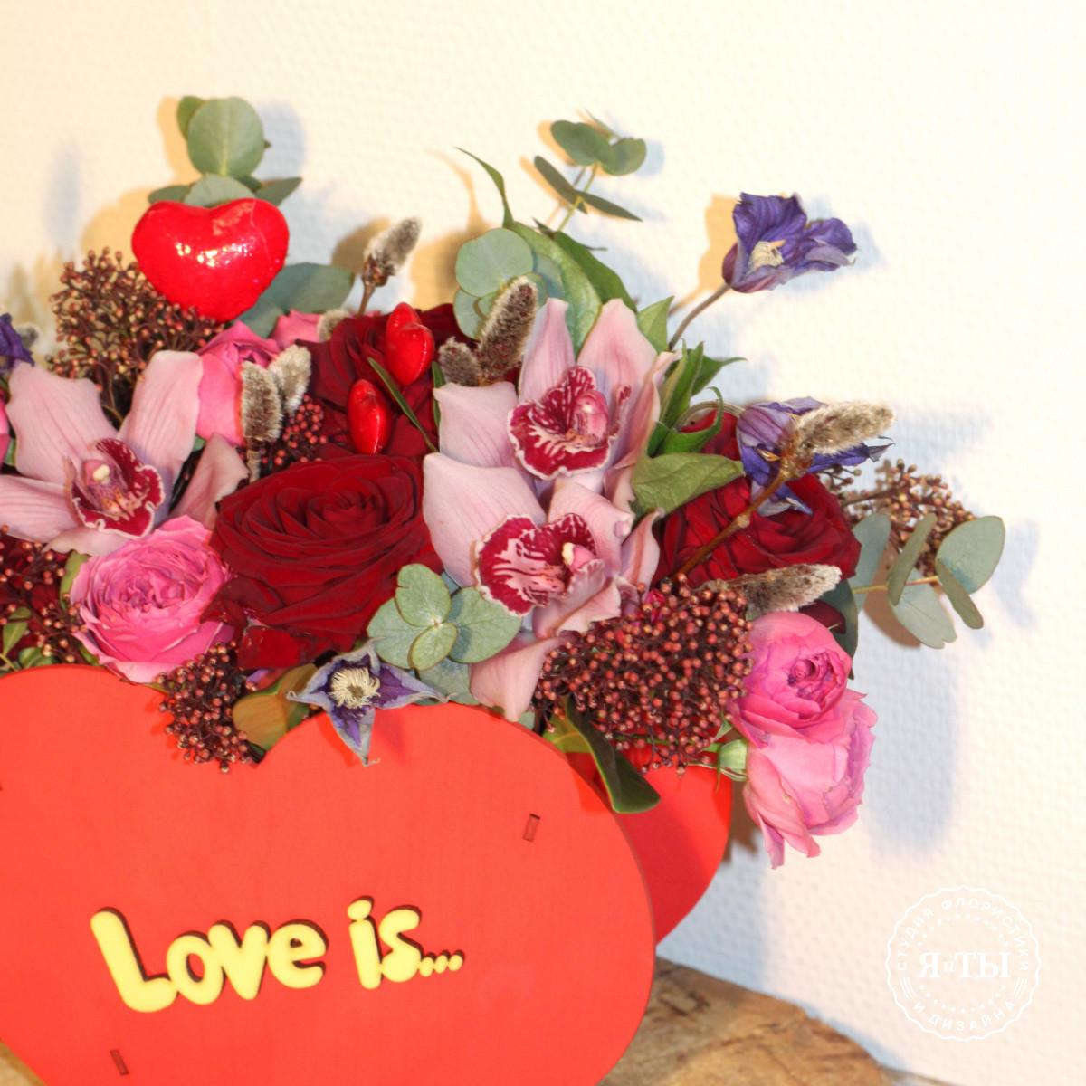 "Композиция ""Love"""