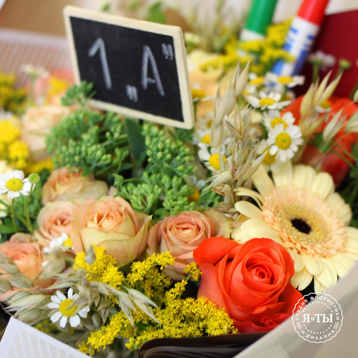 Букет для первоклассника с розами ромашкой