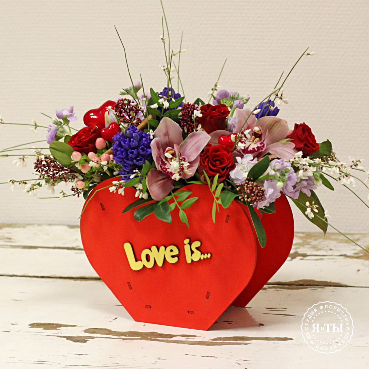 "Композиция в сердце ""Love is"""