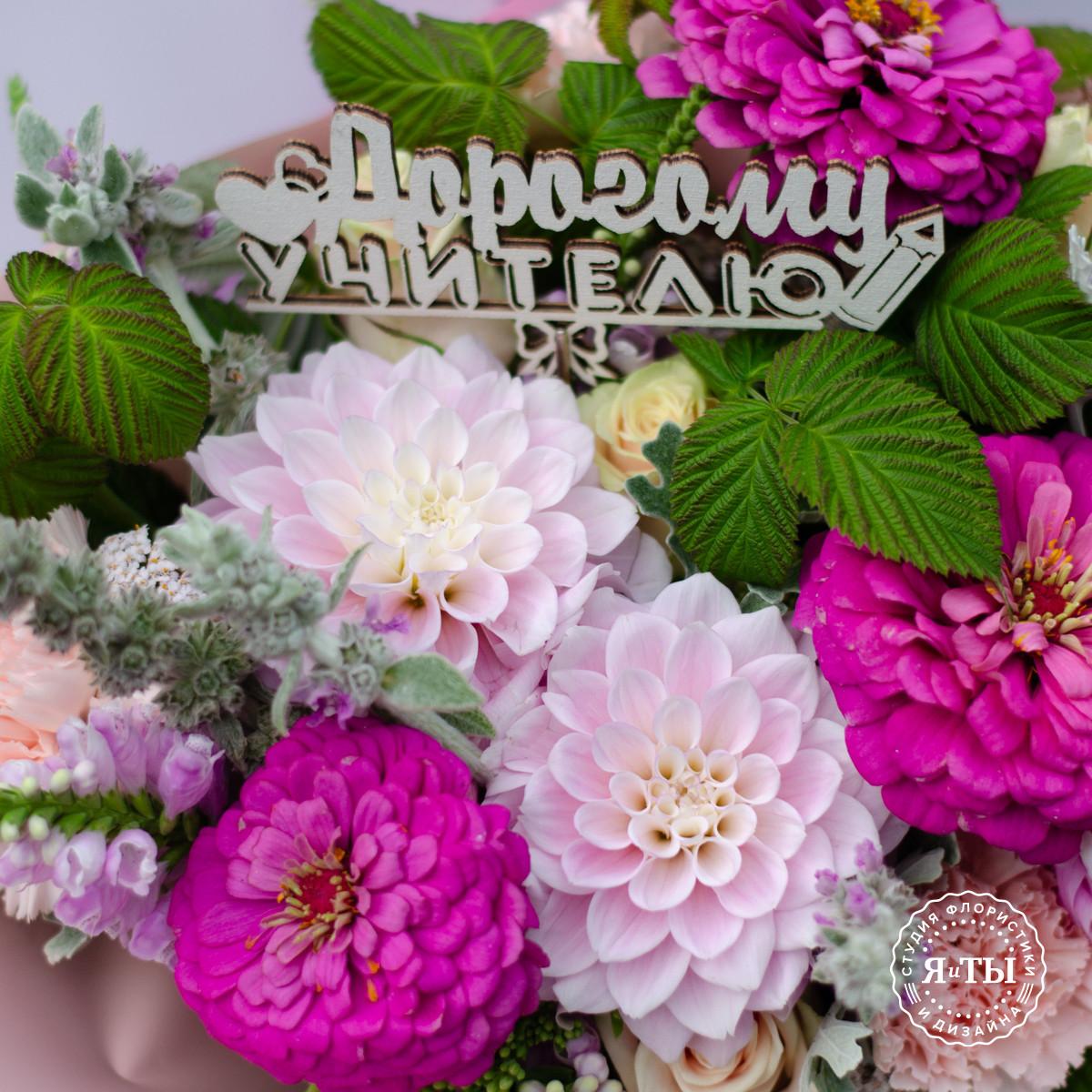 Розово - малиновый букет с георгинами