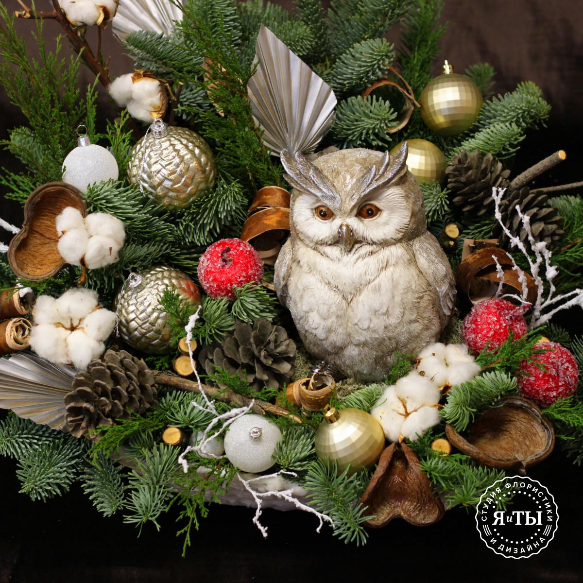 Золотисто-белая композиция с совой