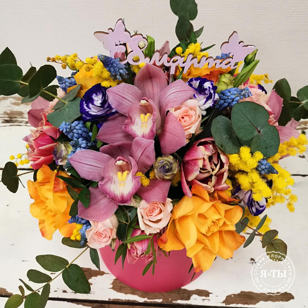 Душистая композиция с весенними цветами