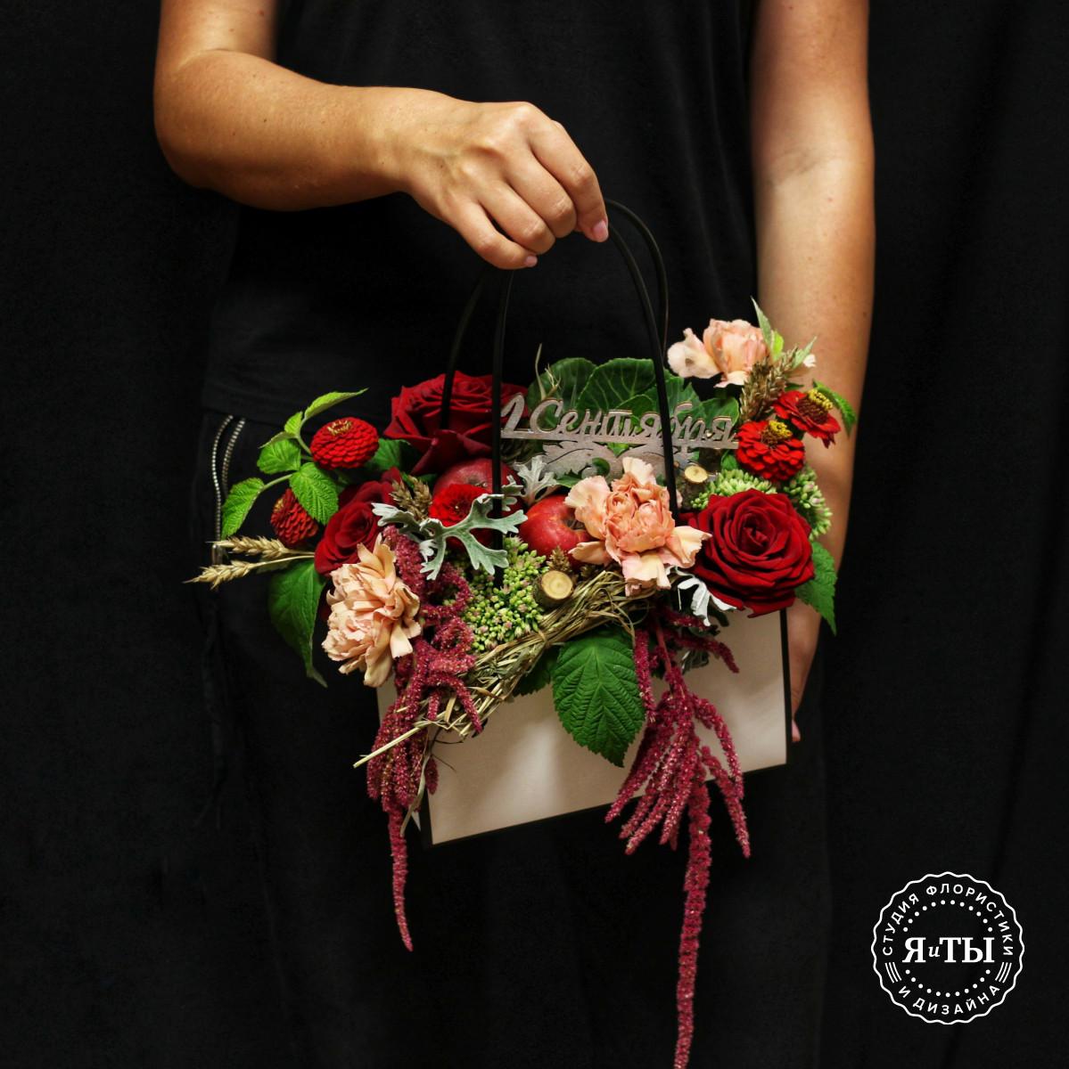 Красно - серебристая композиция в сумочке